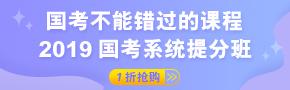 2019国考系统博彩娱乐网投网站大全