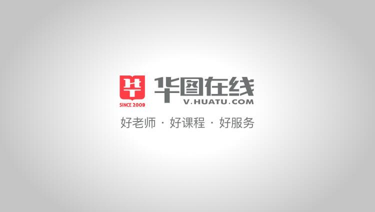 福建农信社考试金领制胜方案-文秘类