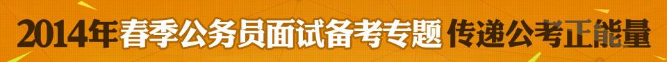 责任编辑:叶小洁