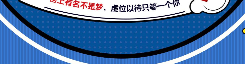 2017年四川省公务员考试网络课程