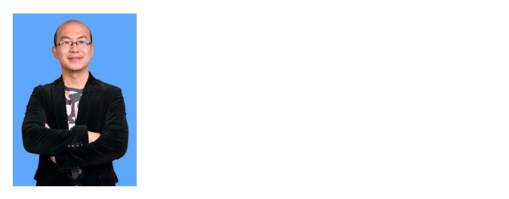 国家电网网络课程老师贾铭