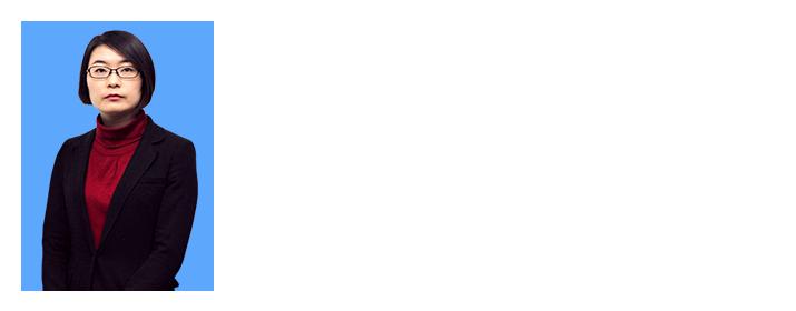 国家电网网络课程老师刘佩先贤